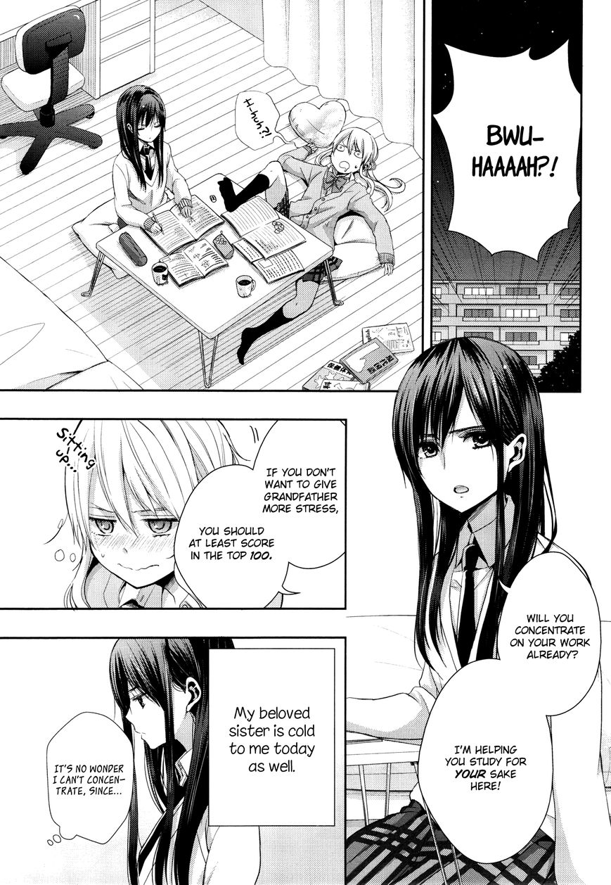 Citrus (SABURO Uta) - Chapter 11