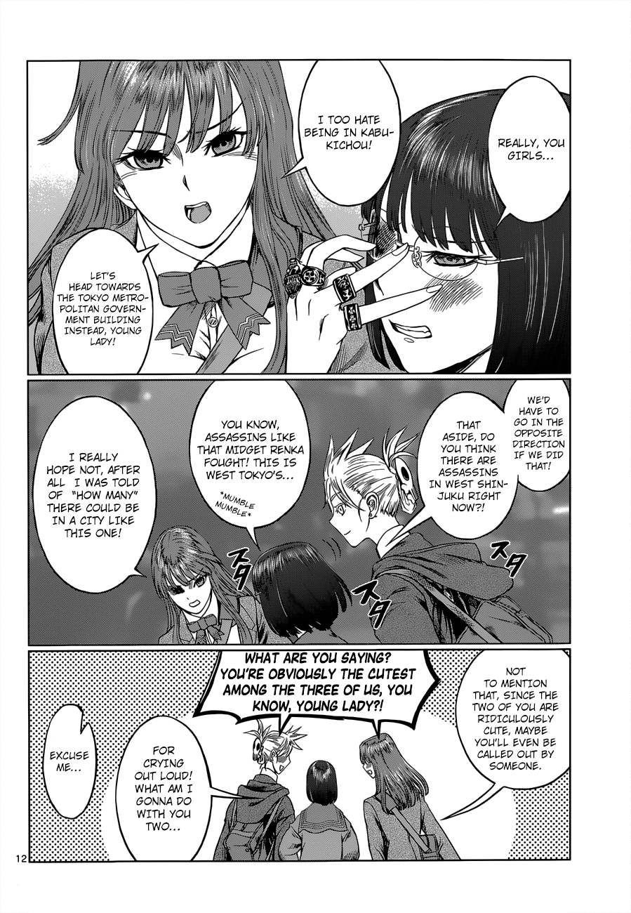 Destro 246 - Chapter 4