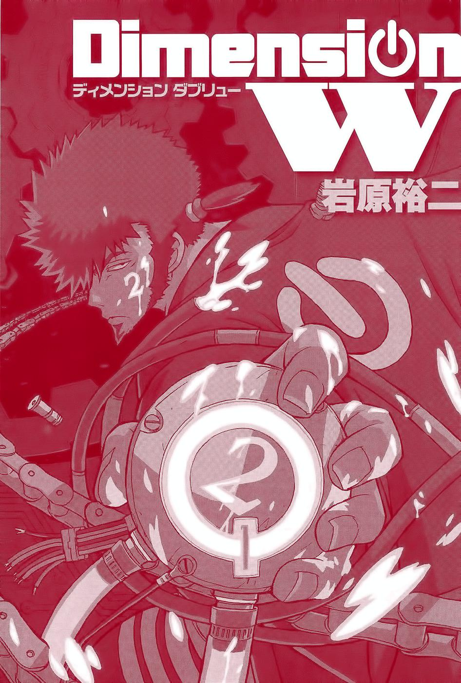 Dimension W - Chapter 9