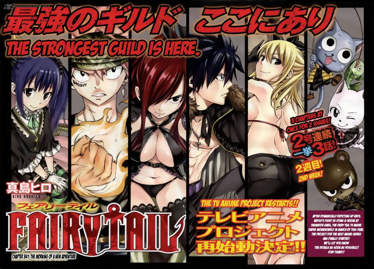 Fairy Tail 341: The morning of a new adventure