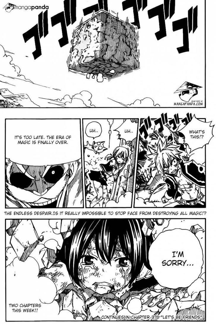 Fairy Tail 377: Imperial Wrath of the Heavenly Dra