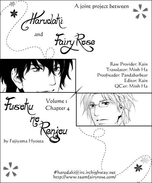 Fusoku no Renjou Ch.1-5