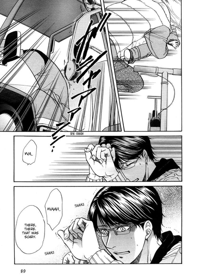 Ikumen After - Chapter 5
