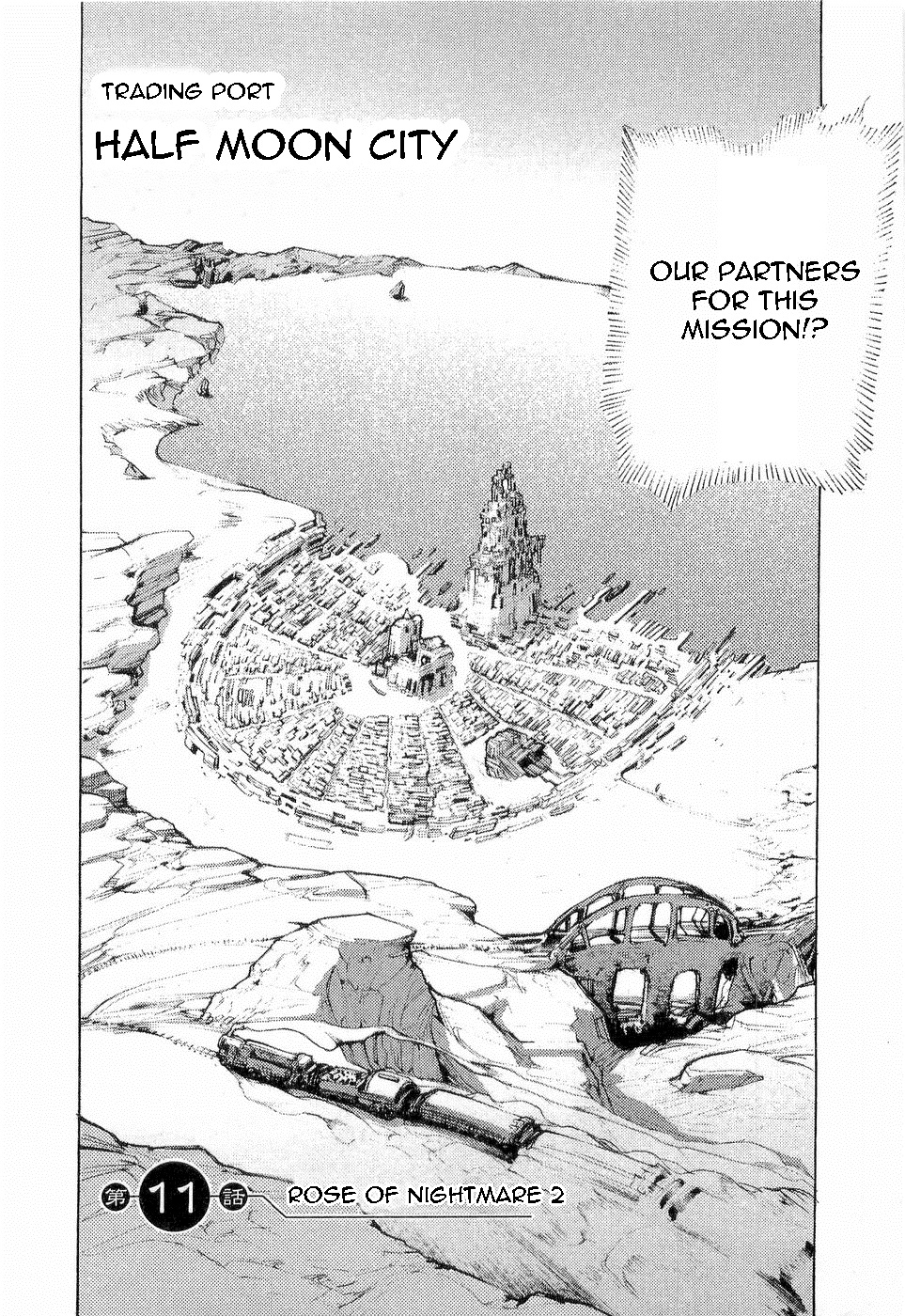 Juuhime - Chapter 11