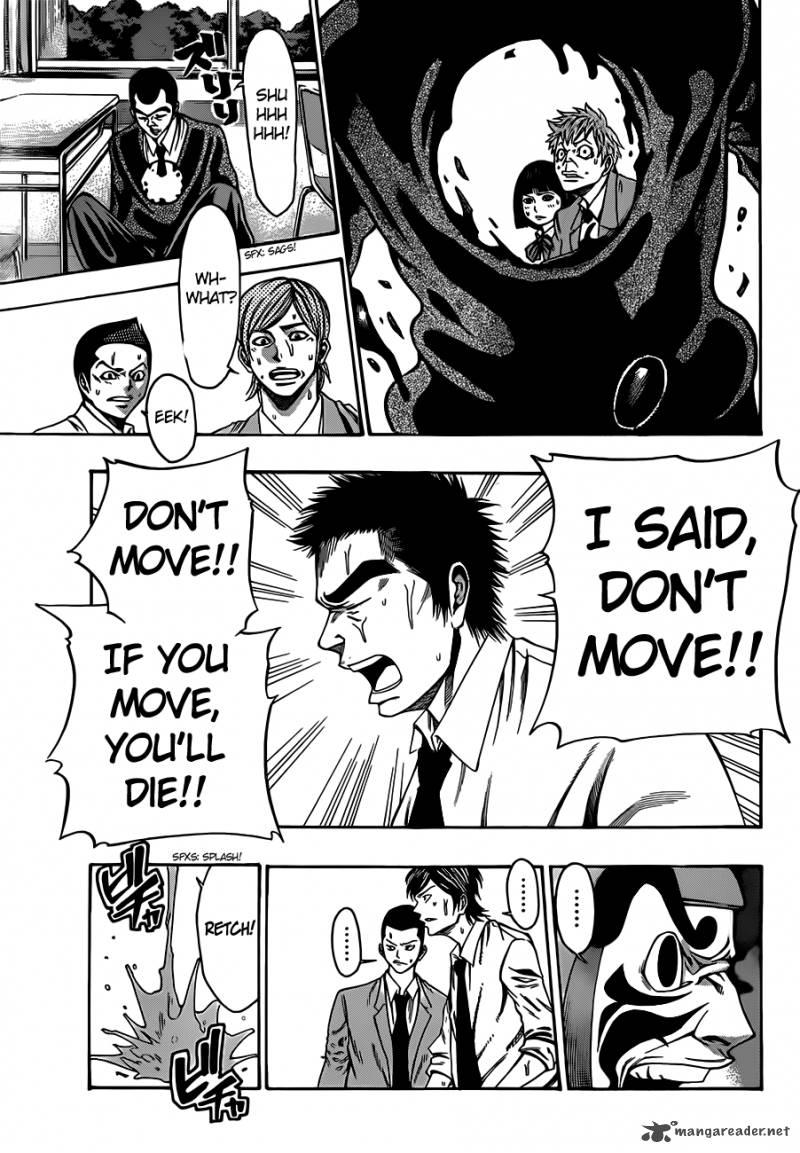 Kami-sama no Iutoori Part 2 - Chapter 1