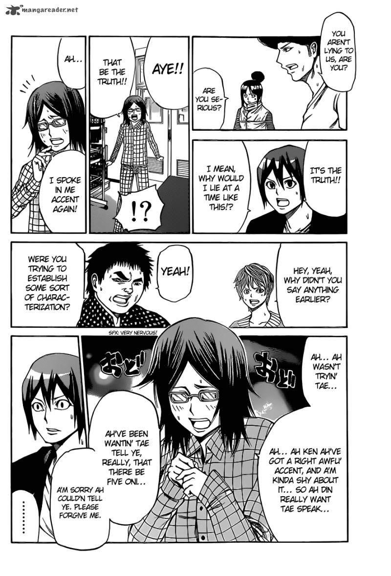 Kami-sama no Iutoori Part 2 - Chapter 13