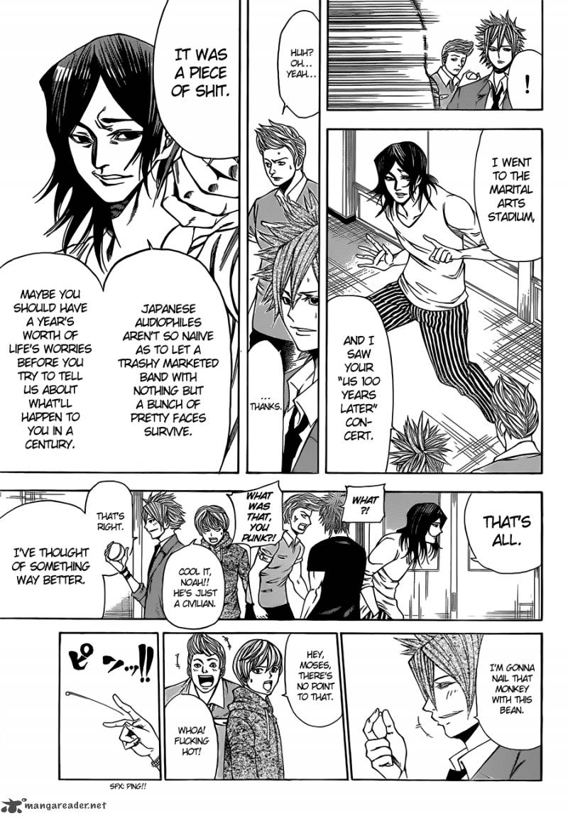 Kami-sama no Iutoori Part 2 - Chapter 17