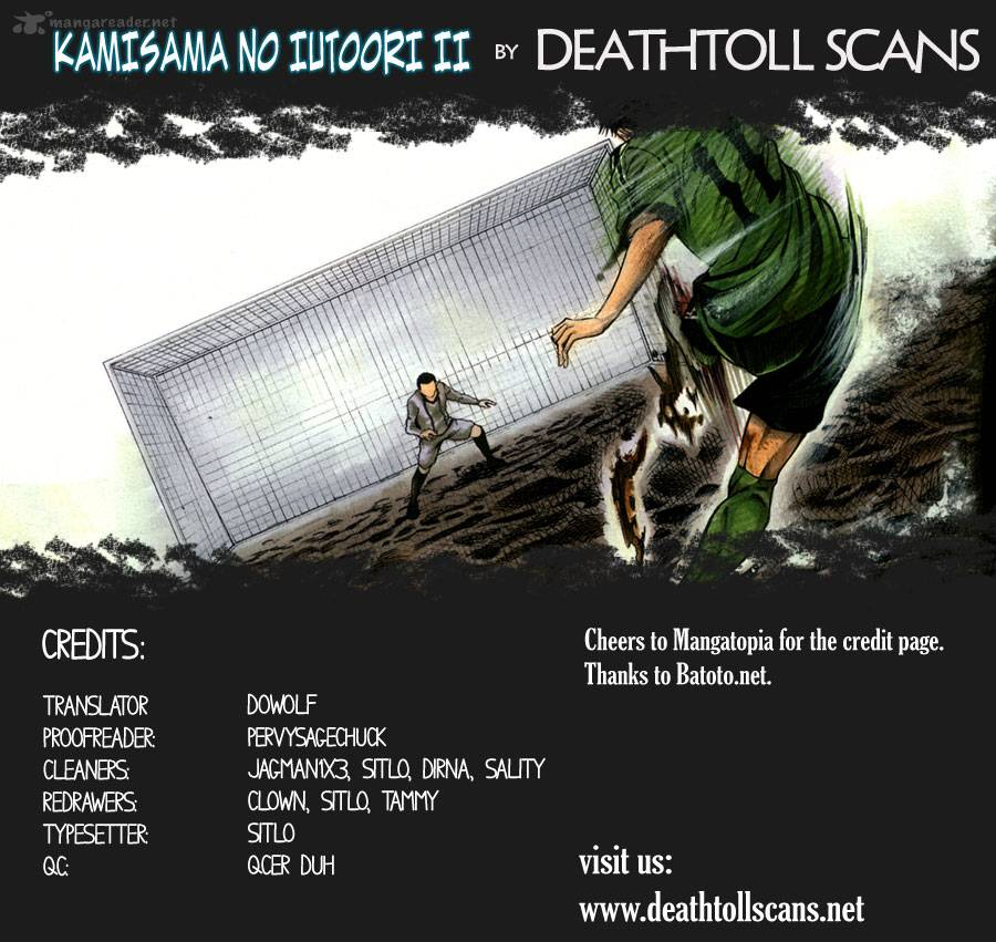 Kami-sama no Iutoori Part 2 - Chapter 3