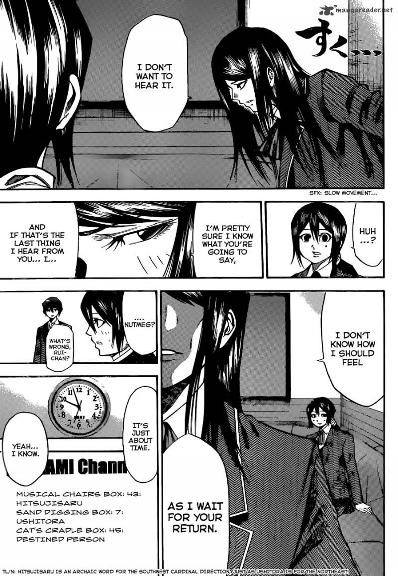Kami-sama no Iutoori Part 2 - Chapter 32