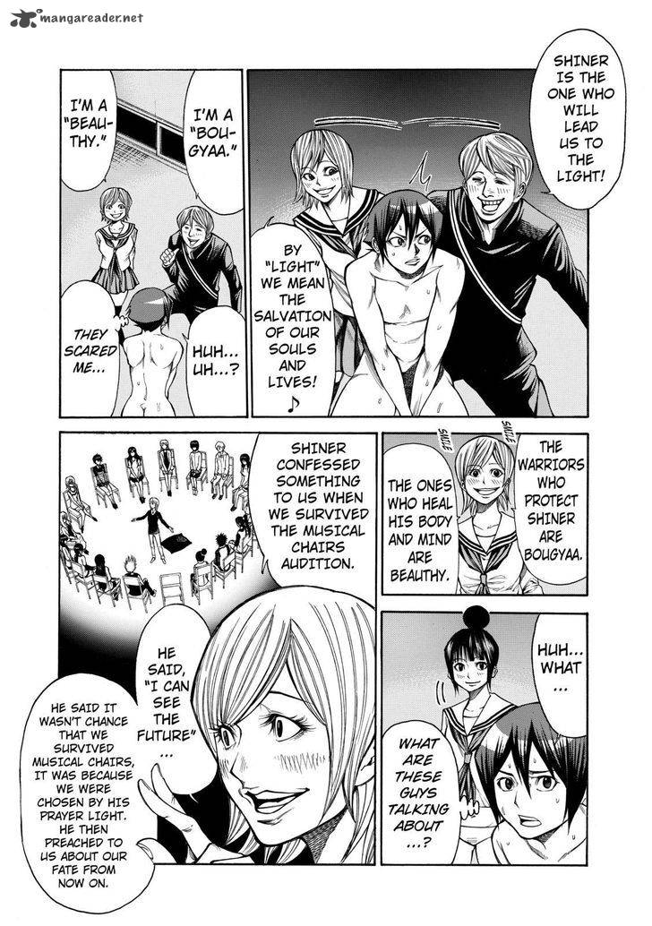 Kami-sama no Iutoori Part 2 - Chapter 34