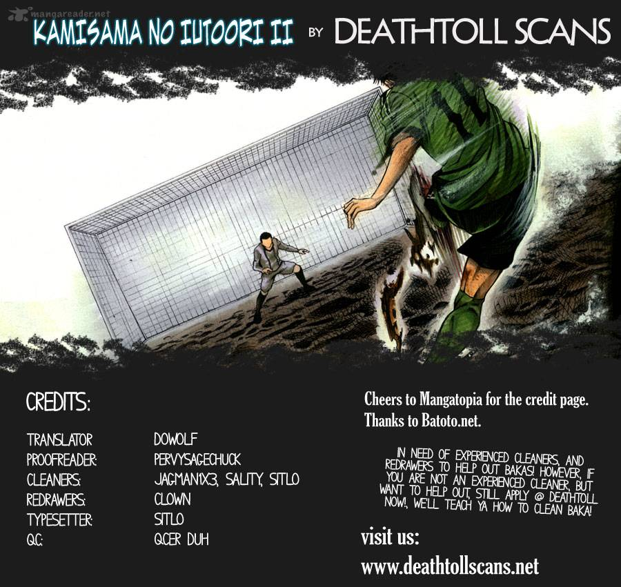 Kami-sama no Iutoori Part 2 - Chapter 4