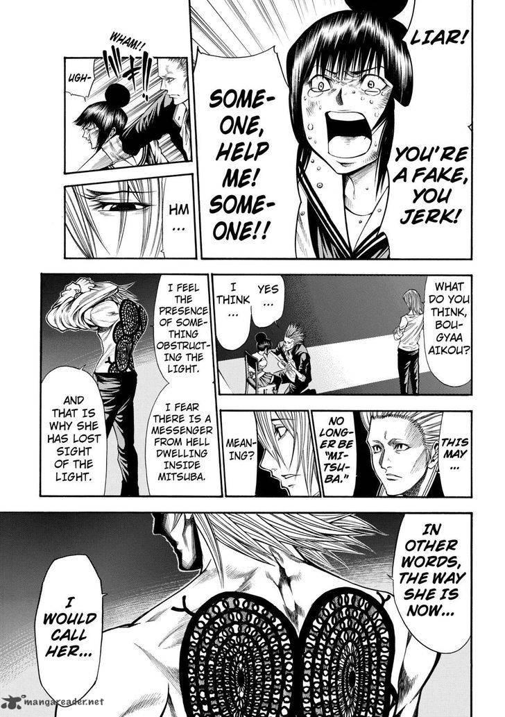 Kami-sama no Iutoori Part 2 - Chapter 43