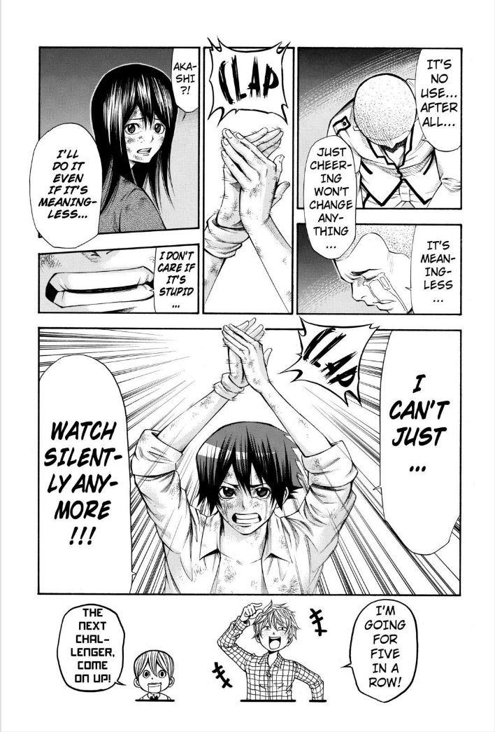 Kami-sama no Iutoori Part 2 - Chapter 55