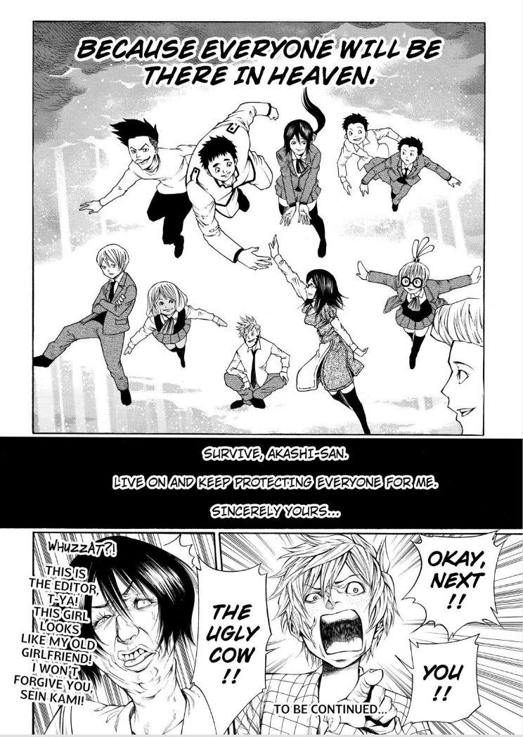 Kami-sama no Iutoori Part 2 - Chapter 57