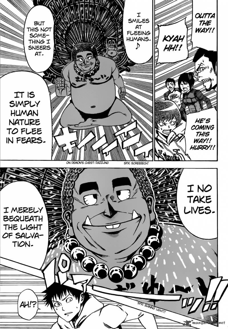 Kami-sama no Iutoori Part 2 - Chapter 7
