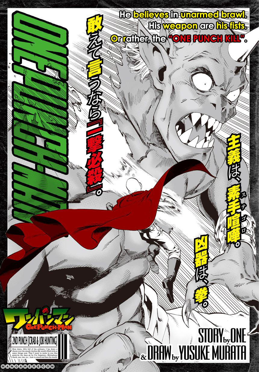 Onepunch-Man - Chapter 2