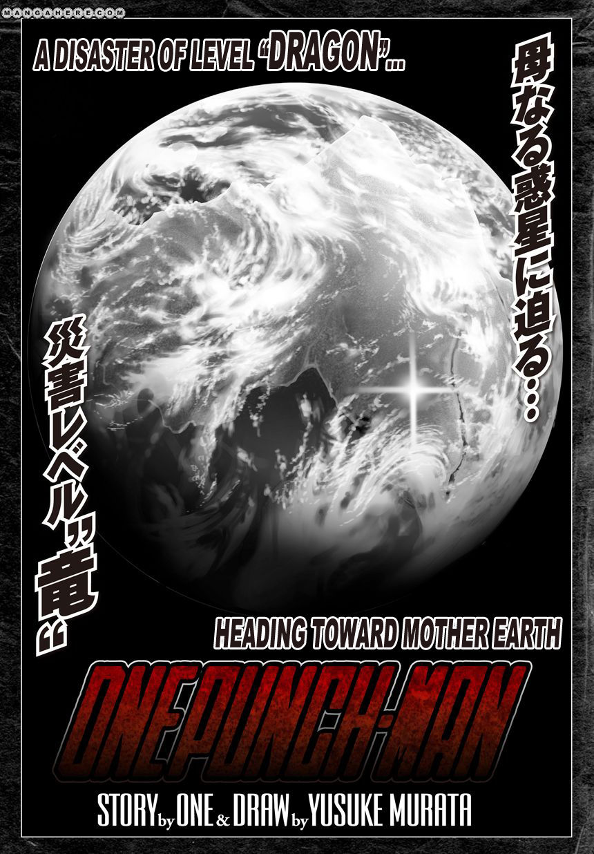 Onepunch-Man - Chapter 28