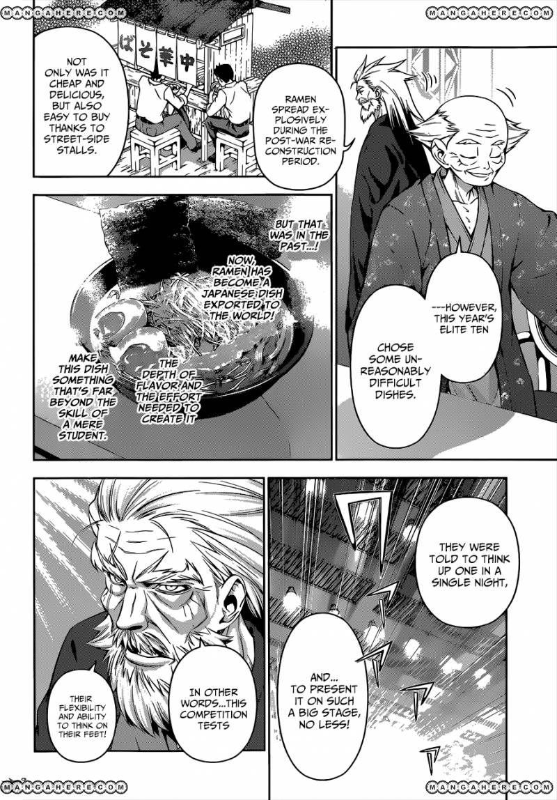 Shokugeki no Soma - Chapter 76