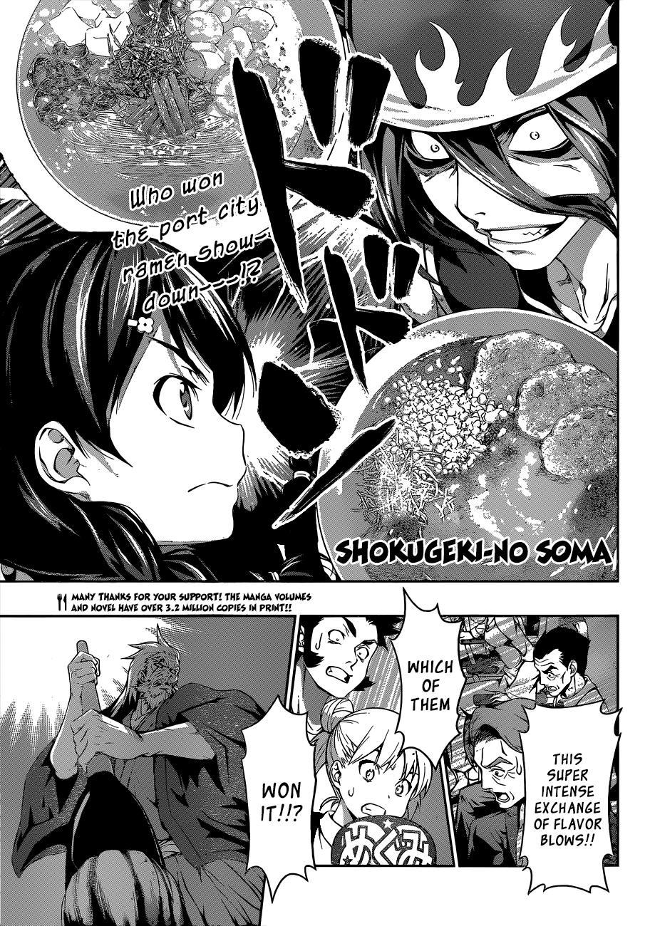 Shokugeki no Soma - Chapter 80