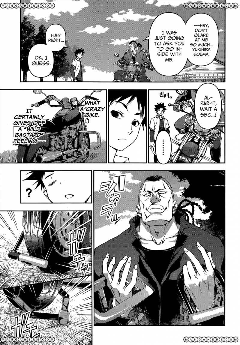 Shokugeki no Soma - Chapter 81