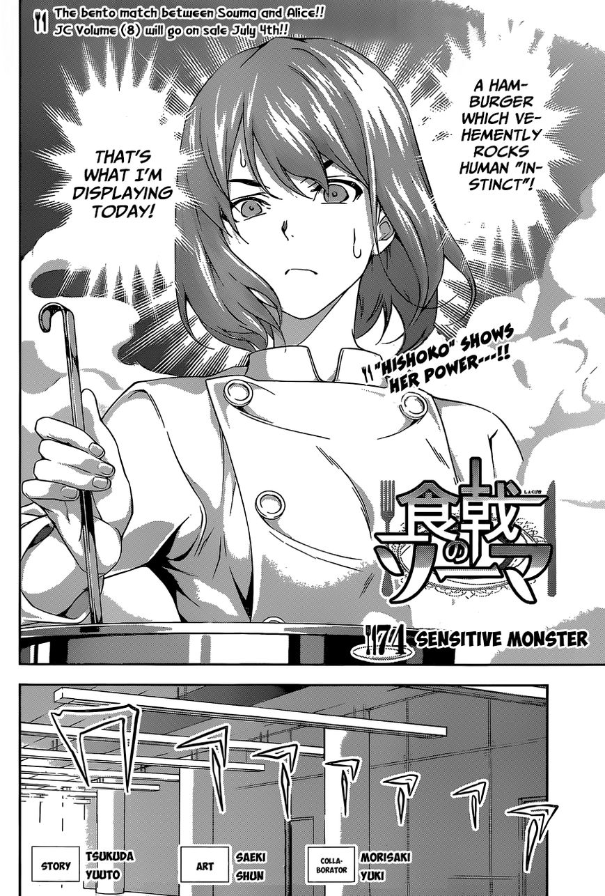 Shokugeki no Soma - Chapter 82