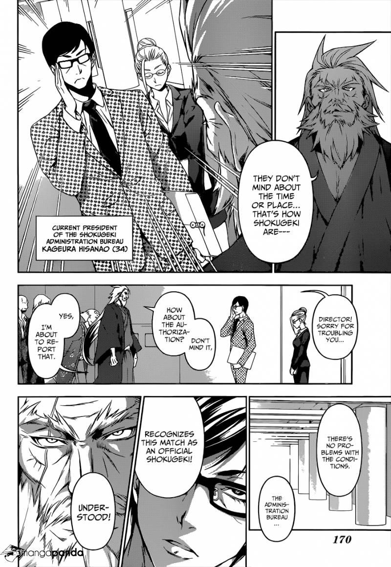 Shokugeki no Soma - Chapter 84