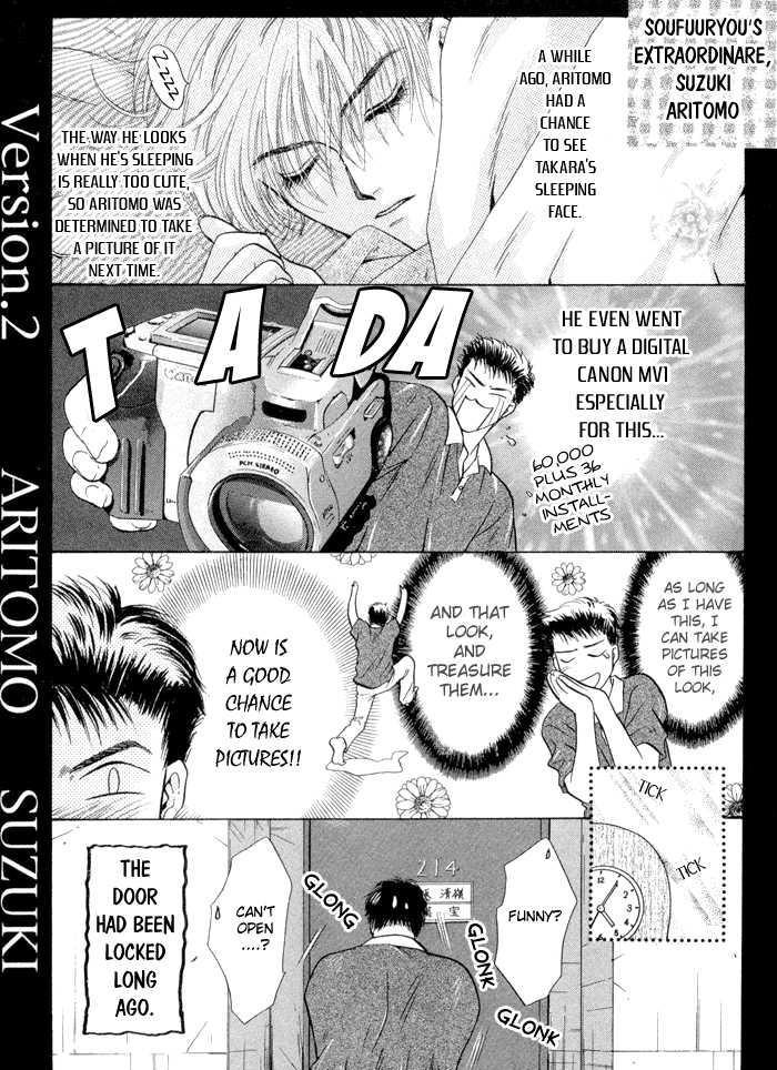Komatta Toki Ni Wa Hoshi Ni Kike! Vol.3 Ch.3 page 1 at www.Mangago.com