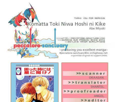 Komatta Toki Ni Wa Hoshi Ni Kike! Vol.8 Ch.1 page 1 at www.Mangago.com