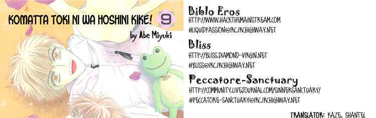 Komatta Toki Ni Wa Hoshi Ni Kike! Vol.9 Ch.1.2 page 1 at www.Mangago.me
