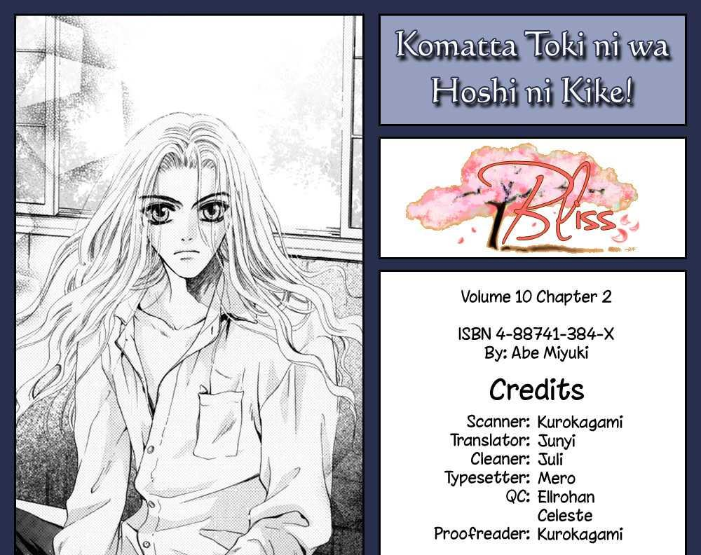 Komatta Toki Ni Wa Hoshi Ni Kike! Vol.10 Ch.2 page 1 at www.Mangago.com
