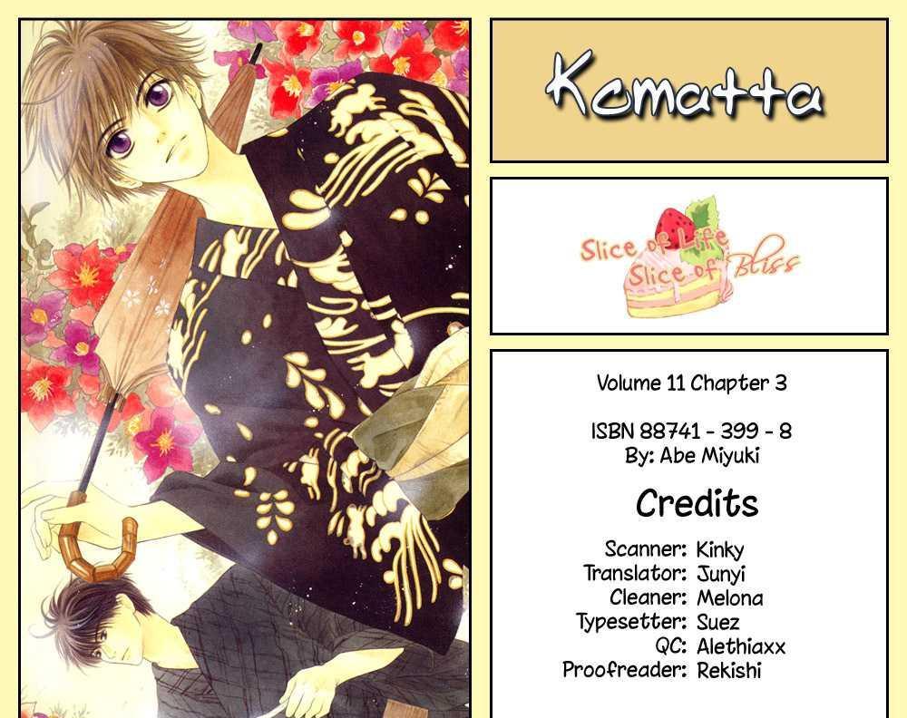 Komatta Toki Ni Wa Hoshi Ni Kike! Vol.11 Ch.3 page 1 at www.Mangago.com