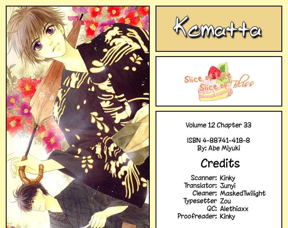 Komatta Toki Ni Wa Hoshi Ni Kike! Vol.12 Ch.2 page 1 at www.Mangago.com
