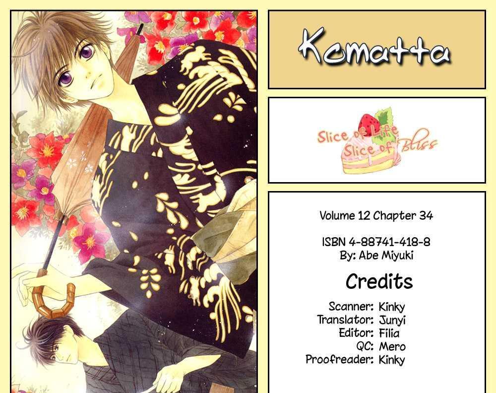 Komatta Toki Ni Wa Hoshi Ni Kike! Vol.12 Ch.3 page 1 at www.Mangago.com