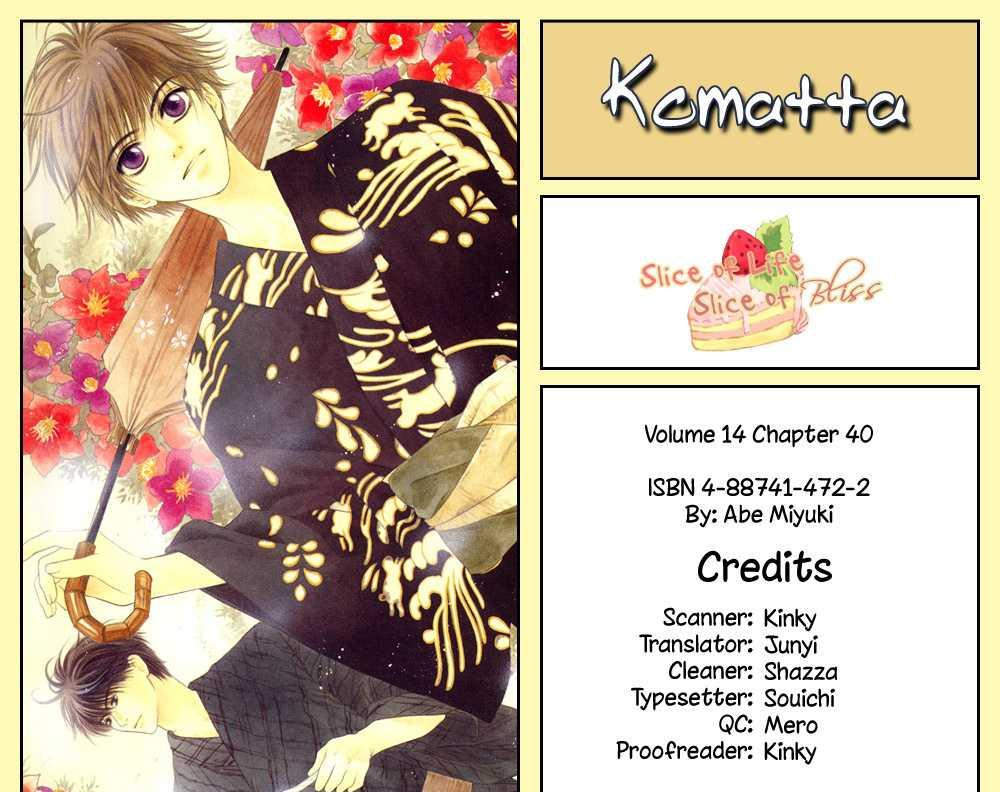 Komatta Toki Ni Wa Hoshi Ni Kike! Vol.14 Ch.3 page 1.html at www.Mangago.me