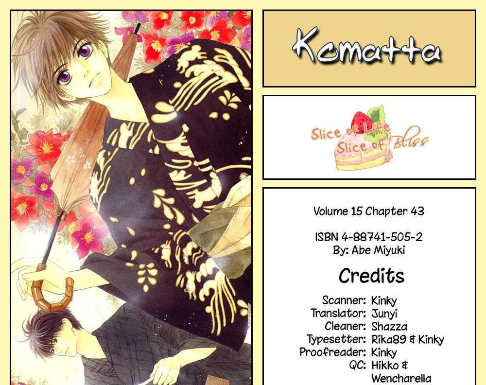 Komatta Toki Ni Wa Hoshi Ni Kike! Vol.15 Ch.3 page 1 at www.Mangago.com