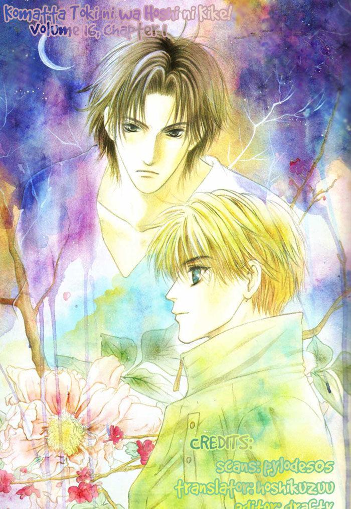 Komatta Toki Ni Wa Hoshi Ni Kike! Vol.16 Ch.1.1 page 1.html at www.Mangago.me