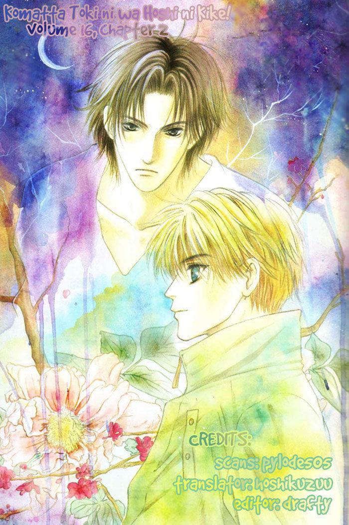 Komatta Toki Ni Wa Hoshi Ni Kike! Vol.16 Ch.2.1 page 1 at www.Mangago.com