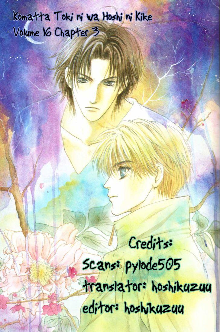 Komatta Toki Ni Wa Hoshi Ni Kike! Vol.16 Ch.3 page 1 at www.Mangago.com