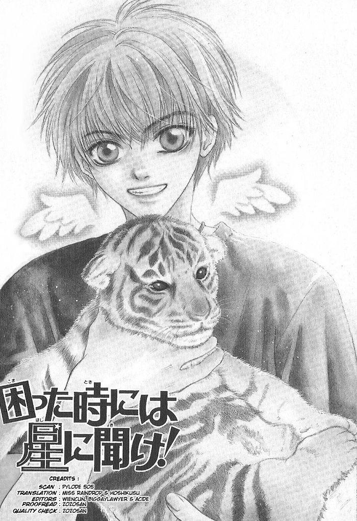 Komatta Toki Ni Wa Hoshi Ni Kike! Vol.18 Ch.3 page 1 at www.Mangago.me