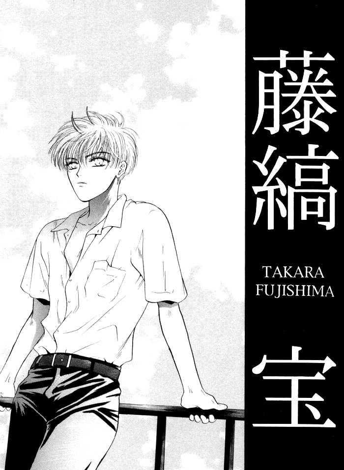 Komatta Toki Ni Wa Hoshi Ni Kike! Vol.2 Ch.2 page 1.html at www.Mangago.me