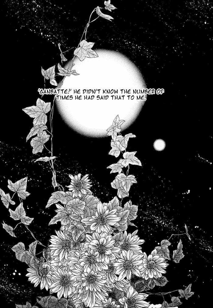 Komatta Toki Ni Wa Hoshi Ni Kike! Vol.2 Ch.4 page 1 at www.Mangago.com