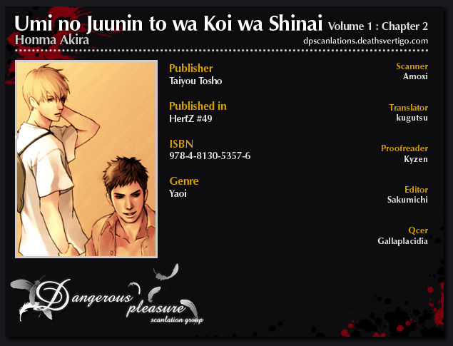Umi No Juunin To Wa Koi Wa Shinai Vol.1 Ch.2 page 1 at www.Mangago.com