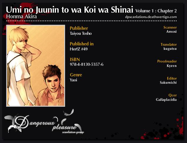 Umi No Juunin To Wa Koi Wa Shinai Vol.1 Ch.2 page 1 at www.Mangago.me